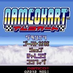 ナムコの人気キャラクター達によるレーシングゲーム『ナムコカート』配信開始