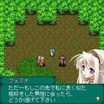 ケムコ、ローグライクダンジョン型RPG『アパスティアの塔』をYahoo!ケータイ向けに配信