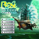 MMORPG『ローズオンライン』とコラボパズルゲーム『ローズマインスイーパー』配信開始