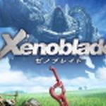巨神と機神の戦いから物語が始まる、Wii新作RPG『ゼノブレイド』トレイラー公開