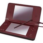キーズファクトリー、DSi専用アクセサリー「3Dメッシュカバー」「タッチペンリーシュ DSi LL」4月17日に発売