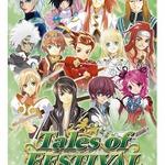 「テイルズ オブ フェスティバル 2010」水樹奈々さん、檜山修之さんなど追加出演5名決定