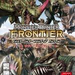 Xbox360版『モンスターハンター フロンティア オンライン』のクローズドベータテスターにインサイドから1,000名をご招待!