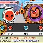 2年ぶりのDS版新作!『太鼓の達人DS ドロロン!ヨーカイ大決戦!!』7月1日発売