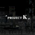 『龍が如く』の新しい挑戦、『PROJECT K(仮称)』今秋PSPで発売
