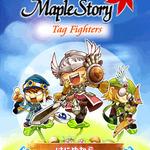 大人気PCゲームがiモードに登場!『メイプルストーリーTAG FIGHTERS』サービス開始