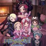 『デススマイルズII X』初回限定版がケイブゲームグッズオンラインショップにて予約発売