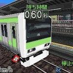 あの『電車でGO!』がニンテンドーDSで復活!『電車でGO!特別編 ~復活!昭和の山手線~』7月22日発売