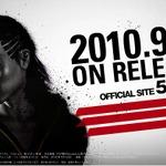 『クロヒョウ 龍が如く新章』新トレイラームービーが龍Tubeで公開