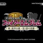 『ファイアーエムブレム 新・紋章の謎 ~光と影の英雄~』7月15日に発売日決定