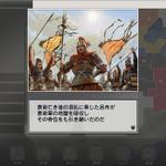 コーエーテクモ、iPad向けに『三國志 TOUCH Plus for iPad』を今夏配信