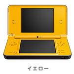 任天堂、6月19日よりニンテンドーDSシリーズの価格改定!DSi LLに新色登場!