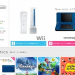 任天堂ホームページリニューアル、『Wii Party』7月8日に発売日決定