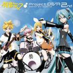 『初音ミク ‐Project DIVA‐ 2nd』コンピレーションアルバムが7月28日に発売