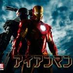 期間限定価格で『アイアンマン2』が1位に、『ストIV』はバージョンアップでセールスも好調・・・iPhone/iPod Touchランキング(9/24)