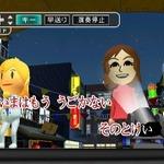 ハドソン、『カラオケJOYSOUND Wii』シリーズ新作「演歌・歌謡曲編」と「デュエット曲編」を発売