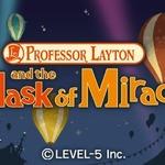レベルファイブ、『レイトン教授と奇跡の仮面』をニンテンドー3DSソフトとして発売決定
