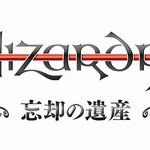 『Wizardry ~忘却の遺産~』プロモーション映像公開