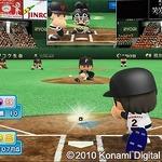 PSP版『実況パワフルプロ野球2010』ダウンロード販売終了
