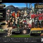 Xbox360版『モンスターハンター フロンティア』プロモーションサイトがビギナーサイトとしてリニューアル