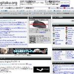 今どきゲーム事情■杉山淳一:『negitaku』5周年!〜市井のジャーナリスト、Yossy氏に聞く〜