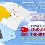 色々なマリオがデザインされた「クラブニンテンドーTシャツ2010」 ― 期間限定で景品に登場