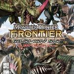 Xbox360版『モンスターハンター フロンティア』7月7日14時より正式サービス開始