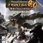 """Xbox360版『モンスターハンター フロンティア』、「シーズン9.0""""瀑突、グレンゼブル""""」プレミアムパッケージ発売決定"""