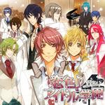 女性向け恋愛系ソーシャルゲーム『恋色 アイドル学園』モバゲータウンでサービススタート