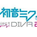 『初音ミク -Project DIVA- 2nd』×『アイドルマスターSP』奇跡の歌姫コラボが実現