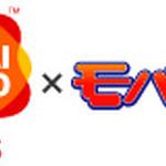 人気ゲームを無料で配信!モバゲータウンに「バンダイナムコゲームス×モバゲータウン」が誕生