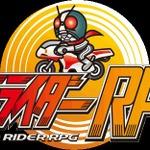 昭和の仮面ライダーが総出演『仮面ライダーRPG』&『仮面ライダーカードダスバトル』配信開始