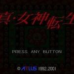 往年の名作RPG『真・女神転生』がゲームアーカイブスに登場