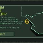 プロペの新作ゲームは50:50を目指す分割パズルゲーム『JUST HALF』