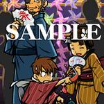 カプコン、オリジナル待受Flash「お江戸の一年」8月テーマを配信