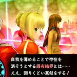『Wii Party』が再び1位に、新作は『Fate/EXTRA』が好調・・・週間売上ランキング(7月19日~25日)