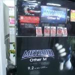 『METROID : Other M』、ヨドバシAkibaで店頭体験会開催