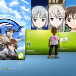 Xbox360『ストライクウィッチーズ 白銀の翼』プレミアムテーマ配信開始