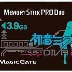 発売日も価格も容量もみっくみく「初音ミク ‐Project DIVA‐ 2nd Memory Stick PRO Duo」HORIから発売
