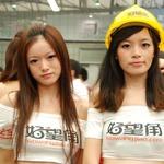 【China Joy 2010】中国最大のゲーム展示会はじまる・・・まずは美人揃いのコンパニオンを紹介