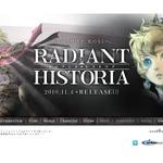 アトラス、時間移動をテーマにした本格派ファンタジーRPG『ラジアントヒストリア』をニンテンドーDS向けに発売