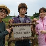 「アイルー農場プロジェクト」で収穫体験ツアーを実施、抽選でモンハン部員を招待