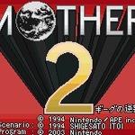 『MOTHER』のロゴは宇宙からやってきた?海外ファンが謎解き