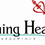 『シャイニング・ハーツ』オープニングムービー公開