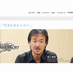 坂口博信氏が語る『ラストストーリー』は世界観とストーリー重視 ― 社長が訊く