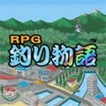 バンダイナムコ、釣果を競えるソーシャルゲーム『RPG釣り物語』モバゲータウンで配信開始