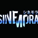 グラスホッパー新作シューティング『シネモラ』はXBLA専用でリリースへ