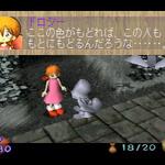 ガンホー、ゲームアーカイブに『エバーグリーンアベニュー』と『オズの魔法使い』をモチーフにしたアドベンチャーRPGを配信