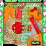 タカラトミー、iPhoneアプリ「ポケットメイト」シリーズ第3弾は『ポケットメイト フィールドアスレチック』