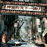 PS3『龍が如く』新プロジェクト、新規ビジュアル公開